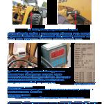 Trakblaze-Catalog-2011-1--16