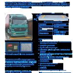 Trakblaze-Catalog-2011-1--22