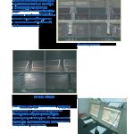 Trakblaze-Catalog-2011-1--13